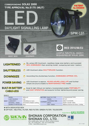 LED Daylight Signalling Lamp